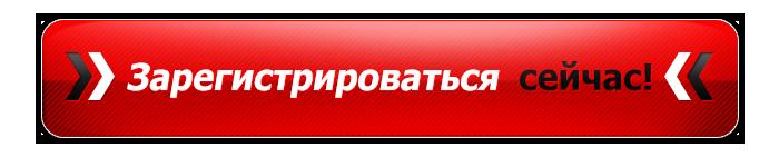 Перейти на сайт livesurf.ru